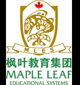 maple leaf education systems logo