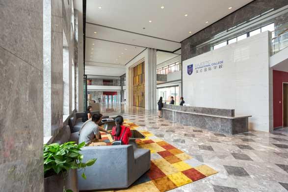Majestic BC International foyer