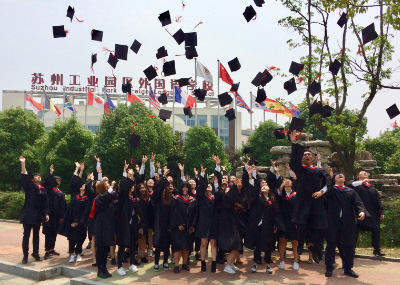 Image of SIPFLS graduating class