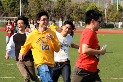Image of SIPFLS students running
