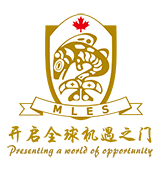 Logo Image of Maple Leaf Education Systems