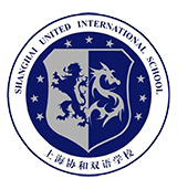 Image of Shanghai United International School (SUIS) logo